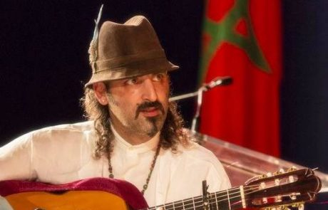 Andalusian music at unesco